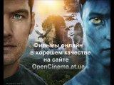 Фильмы онлайн в хорошем качестве на OpenCinema.at.ua